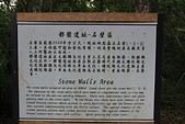 都蘭遺址:都蘭遺址﹣石壁區說明