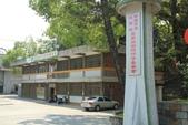 台東鯉魚山:鯉魚山腳下的台東救國團