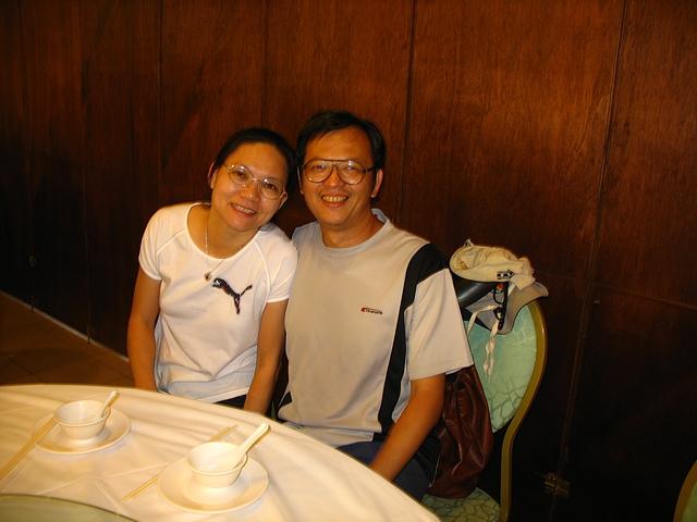 21晚宴會餐 崔俊平伉儷.JPG - 入校三十週年慶