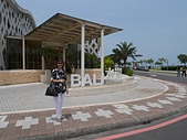BALI水岸四季景觀餐廳:BALI水岸01.jpg