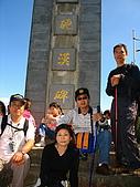 台灣小百岳:05觀音山