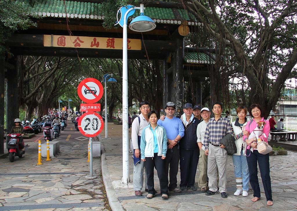 虎頭山公園:虎頭山公園入口