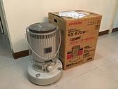煤油暖爐KS-67G開箱:02開箱3.jpg