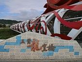 大鶯景觀自行車道:01三鶯龍窯橋2.jpg