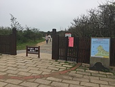 老梅綠石槽 富貴角燈塔:燈塔步道入口.jpg