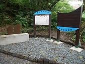 天母古道登紗帽山:09草山水道系統.jpg