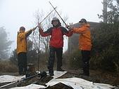 西巒大山:小杜的第一座百岳