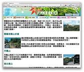 台北市親山步道:06軍艦岩步道說明.jpg