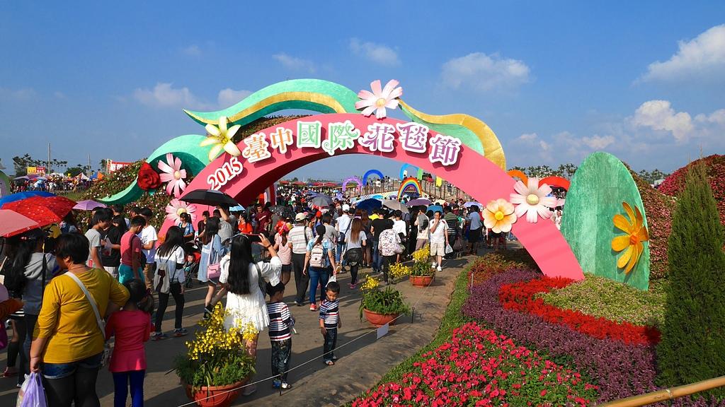 2015新社花海:11台中國際花毯節.jpg