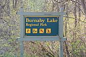 本拿比湖公園(Burnaby Lake Regional Park):20步道上的使用規定.JPG