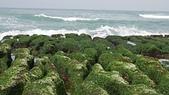 老梅綠石槽 富貴角燈塔:老梅綠石槽05B.jpg
