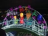2013台北燈會:IMG_0124.JPG