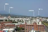 台東石頭山:從台東市鯉魚山遠眺石頭山志航基地