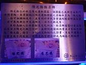 陽光橋:11陽光橋名牌.jpg