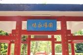 台東鯉魚山:台東忠烈祠拜殿上的于右任真跡
