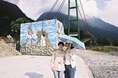 東埔溫泉Long Stay:東埔吊橋20050708.JPG