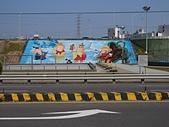二重環狀自行車道:04蘆堤公園的巨型彩繪階梯.jpg