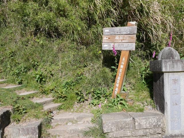 03麟趾山鹿林山登山口2.jpg - 麟趾山步道
