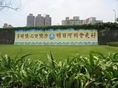台北河濱公園單車道:新店溪左岸02明日河川會更好.jpg