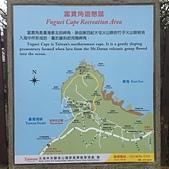 老梅綠石槽 富貴角燈塔:燈塔步道路線圖.jpg