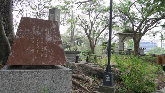 14台灣地籍測量三角原點中心碑.jpg - 台中公園 砲台山
