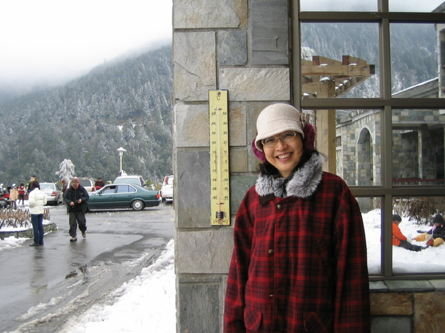 20050305太平山的雪況.JPG - 猴年大吉 萬事如意