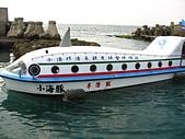 20070222茶山吊橋風吹沙紅柴坑貓鼻頭:小海豚半潛艇2C.jpg