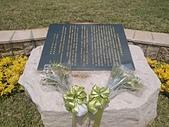 毋忘八二三:台北市八二三砲戰紀念公園5.JPG