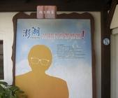 外婆的澎湖灣:22澎湖是最美的驚嘆號!.jpg