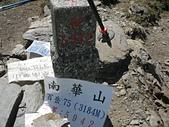 台灣百岳:76南華山 H3184m