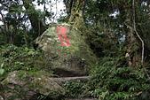 小百岳都蘭山:普悠瑪祭台
