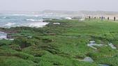 老梅綠石槽 富貴角燈塔:老梅綠石槽01B.jpg