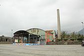 都蘭糖廠:都蘭地標