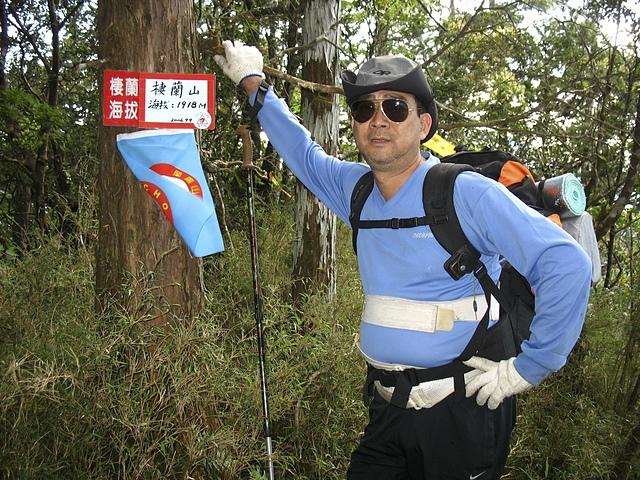 20070510巴棲松縱走 登上棲蘭山的勇者--立維.jpg - 懷念謝立維同學