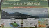 三角崙山 五峰旗瀑布:聖母峰上 立足山稜