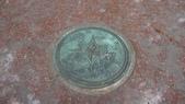 一等三角點:107台中公園三角原點.jpg