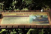 小百岳都蘭山:聖山傳說