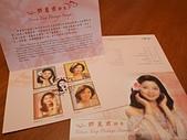 鄧麗君郵票:護票卡2