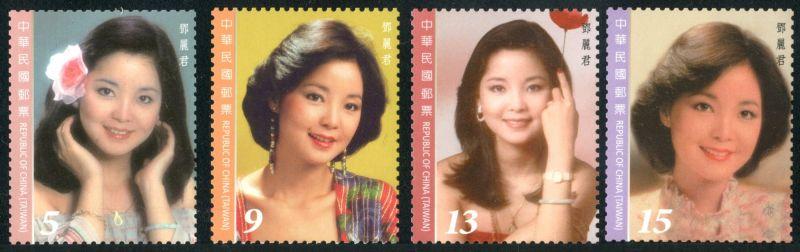 鄧麗君郵票:中華郵政發行鄧麗君郵票