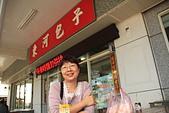 金樽咖啡&東河包子:東河包子2.JPG