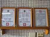 蘇澳港海軍媽祖:13蘇澳鎮公所頒贈感謝狀.jpg