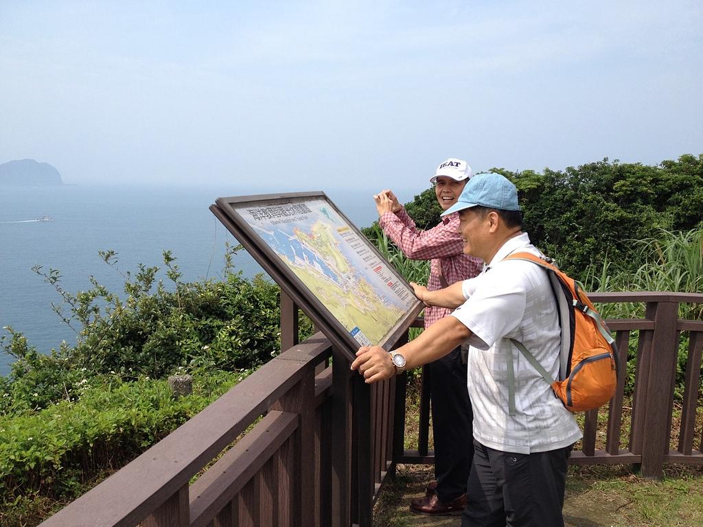 80高地觀景台 - 潮境公園 望幽谷