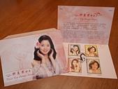 鄧麗君郵票:護票卡