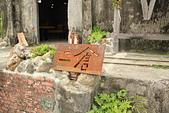 都蘭糖廠:都蘭糖廠11