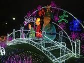 2013台北燈會:IMG_0125.JPG
