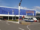 松山機場觀景台:松山機場T2國內線.jpg