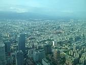台北101登高賞景:32E眺望基隆河流域2.jpg