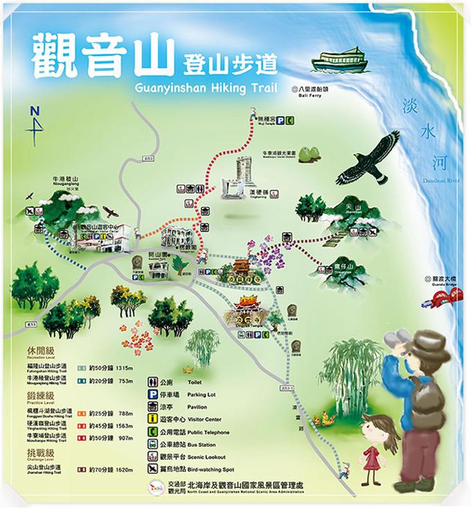 觀音山硬漢嶺林梢步道:13guanyintrail觀音山步道系統.jpg