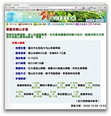 台北市親山步道:08步道小檔案.jpg