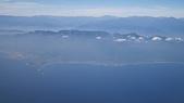 台北到台東的班機上:三仙台海岸